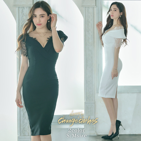 off-Shoulder lace dress [change clothes][送料無料]
