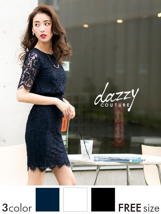 da13029debc65 dazzy couture シンプル総レースタイトラインミニドレスの通販は ...