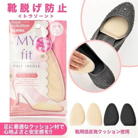 靴脱げ対策低反発かかと調整パッド