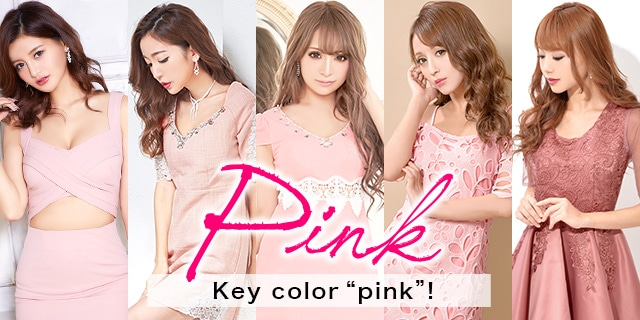 女性の魅力を引き出す華やかな、ピンクドレス特集