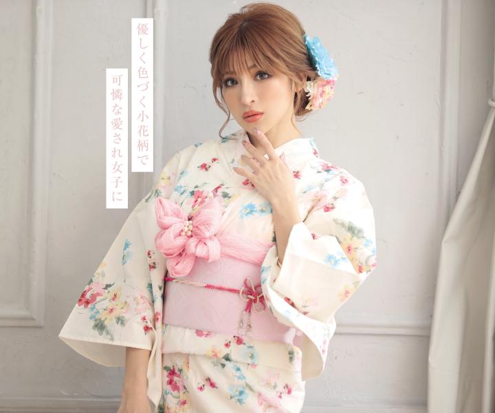 [3点SET] 淡色に姫小花浴衣