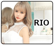 RIO りお モデル