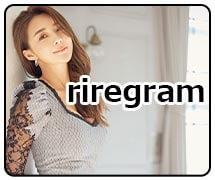 riregram リレグラム りれぐらむ モデル