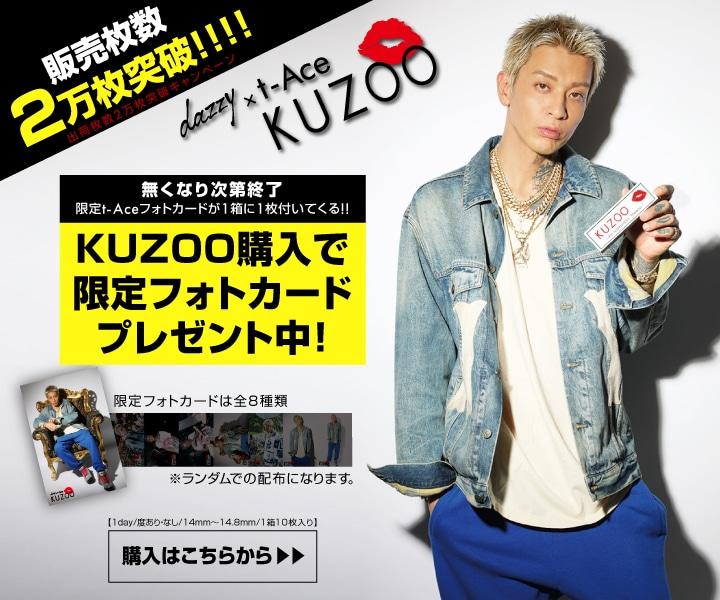 t-Ace×dazzyカラコン『KUZOO』